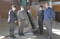 「また卒業式で響いて」熊本の被災ピアノ、阪神・東日本の関係者が修復へ