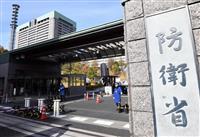 空自戦闘機部品で過大請求 2億円程度…輸入商社を9カ月指名停止