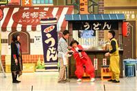 吉本興業、中国の「上海文広演芸集団有限公司」と包括連携協定