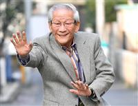 コメディアンの小松政夫さん死去「しらけ鳥音頭」など一世風靡 78歳