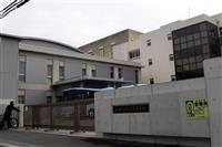 千葉・市立船橋高のクラスター拡大 女子バレー部も14人