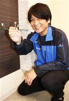 「はやぶさ2」ねじ製造…埼玉の金属加工会社、衛星に携わって半世紀