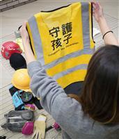 香港民主化運動の支持訴え「抗議デモ展」 東京で16日から
