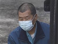 香港紙創業者を起訴 民主派大物の黎氏、国安法違反罪