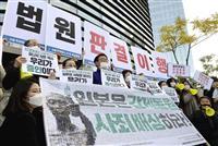 韓国地裁支部、日本製鉄の即時抗告認めず 徴用工訴訟