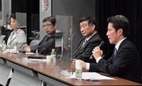 横田哲也さん「国民全体が怒りを」 拉致問題解決へセミナー開催