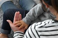 児童虐待~連鎖の軛 番外編 晴れぬ疑い…我が子と引き離された1年超 「ママ」呼ばれるま…