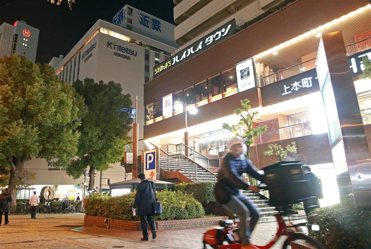 緊急 宣言 いつまで 事態 大阪
