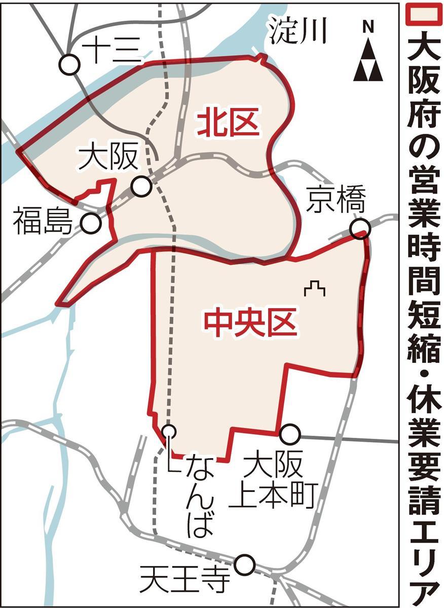 宣言 緊急 いつまで 事態 大阪