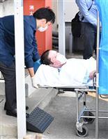 京アニ放火 容疑者いまも寝たきり 鑑定留置終了、起訴へ