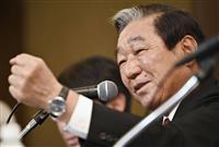 赤松副議長が引退表明 愛知5区後継に県議