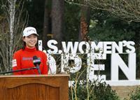 首位渋野「写真を撮っておきたい順位」 全米女子OPゴルフ