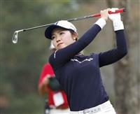 日本で3勝の古江、力発揮できず 全米女子OPゴルフ