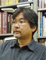 「唯一無二の存在」京アニ事件がアニメ界に与えた影響