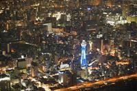 【動画】この1年の最後は…医療従事者らに感謝の「青」 大阪・新世界の通天閣