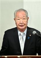 「いつまで待てば」拉致被害者家族会代表・飯塚繁雄さんインタビュー 募る虚無感、政府奮起…