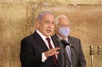 ブータンと国交樹立 イスラエル、米関与せず