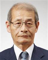 日本学士院新会員にノーベル化学賞受賞の吉野彰氏ら10人