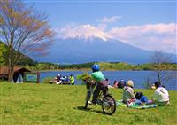 【地方移住ナビ】静岡県富士宮市 富士山の麓で暮らそう
