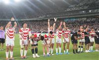 日本はイングランド、アルゼンチンと同組 ラグビー2023年W杯