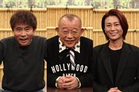 志村けんさんのコントで2020年笑い締め 鶴瓶らが思いを語る