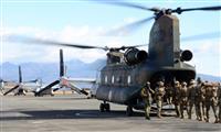 陸自と米海兵隊が実動訓練 島嶼防衛強化