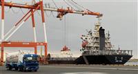 西部ガス、上海向けLNG輸出を本格化