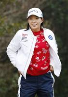 渋野13位に浮上、畑岡7位 女子ゴルフ世界ランキング