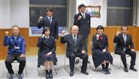 【春高バレー】静岡代表の聖隷、富士見が県庁表敬