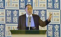 【九州正論懇話会】バイデン氏、ロシアに圧力強化で新冷戦へ 神戸大大学院教授・簑原俊洋氏