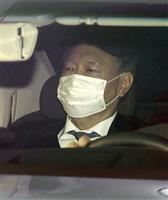 韓国検事総長懲戒、審議大詰め