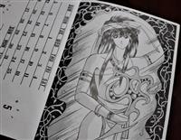 「どんな判決でも康弘君は戻らない」 京アニ事件・武本さん両親 被告起訴へ