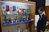 ワクワク懐かしの万博グッズ 大阪・中之島図書館で展覧会