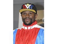 世界5階級制覇のメイウェザーさん国際ボクシング殿堂入り
