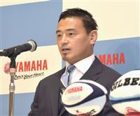 ラグビー五郎丸が会見、引退決断の理由語る「全力で走り続けた」
