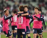 C大阪、ホーム最終戦で黒星 天皇杯出場を逃す