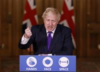 来年のG7サミットに韓豪印を招待 議長国・英国、中国に対抗