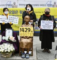 コロナ禍の中、元慰安婦不在の誕生会 尹美香被告に批判