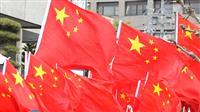 台湾のTPP参加を牽制 中国報道官