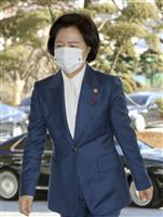 韓国法相が辞意 検事総長停職で検察との泥仕合に幕引きか
