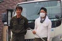 燃え盛る建物から社員を救出 作業員らが当時を振り返る 京アニ事件