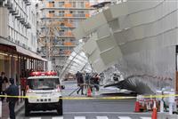 【動画】東大阪で解体工事の足場倒壊、けが人なし