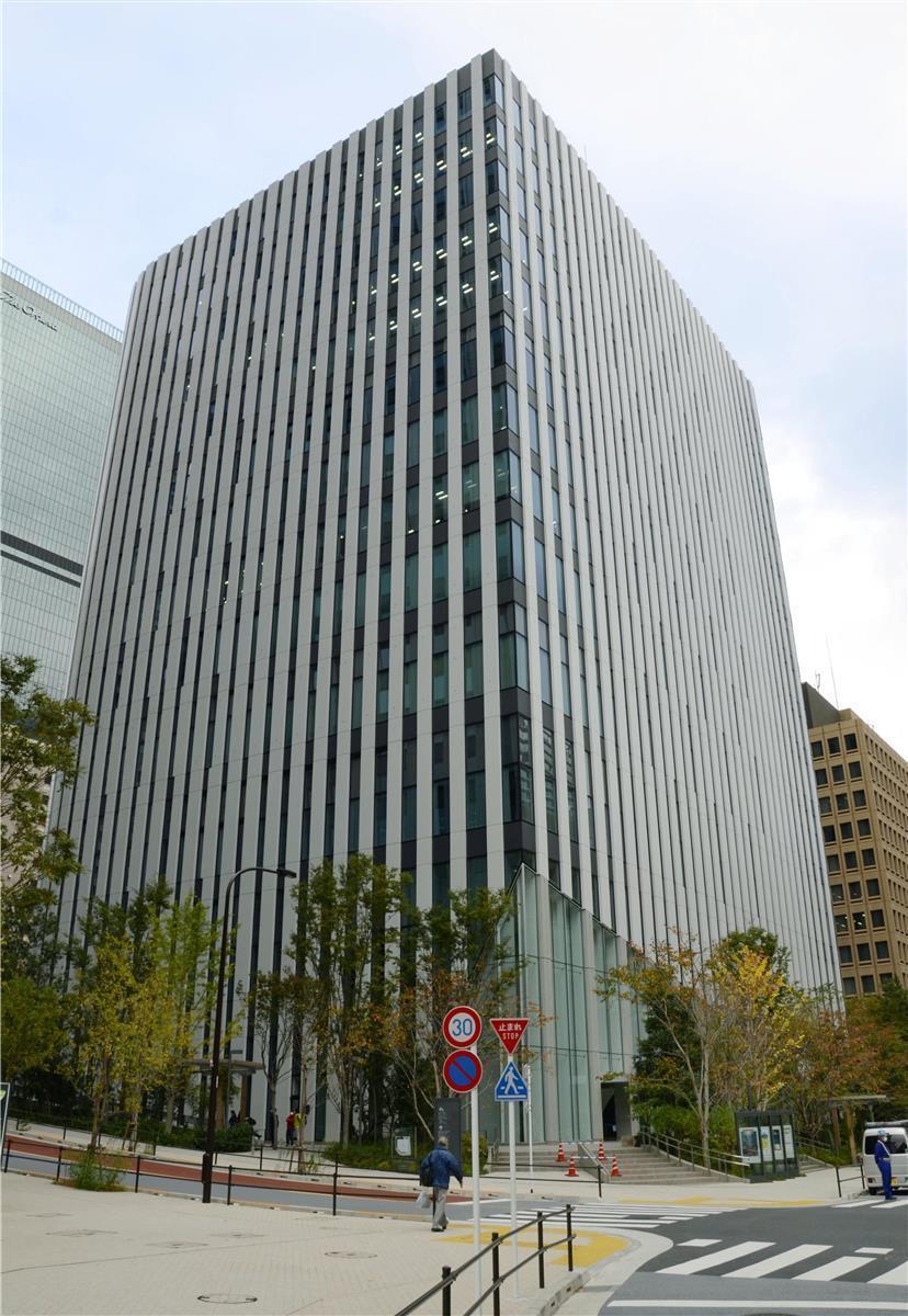気象庁、虎ノ門で開庁式 東京・大手町から移転 - 産経ニュース