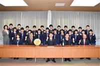 春高バレー千葉県女子代表 敬愛学園が千葉市長を表敬訪問 「感謝の気持ち忘れず」