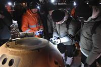 中国、月面土壌の持ち帰りに成功 44年ぶり3カ国目