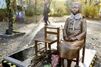 加藤官房長官「速やかな撤去に取り組む」ベルリン慰安婦像