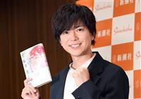 「本気で小説書く覚悟」 直木賞ノミネートの加藤シゲアキさん