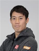 テニス錦織選手が結婚 元モデルの山内さんと