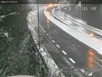 関越道立ち往生解消 大雪の新潟、52時間ぶり 通行止め全て解除