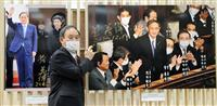 首相、報道写真展見学「自分の使命を再認識」